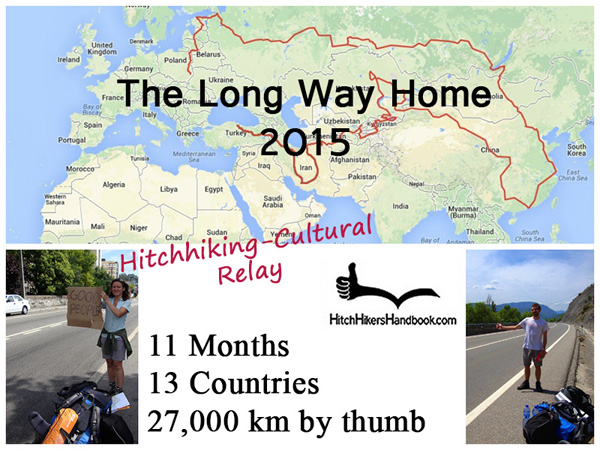 The Long Way Home 2015